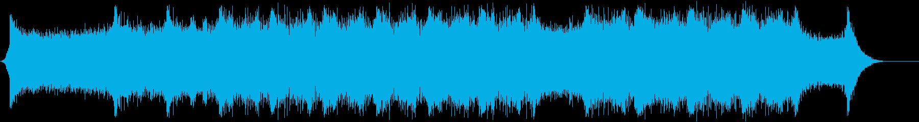 トレーラー、シネマティック、テクスチャーの再生済みの波形