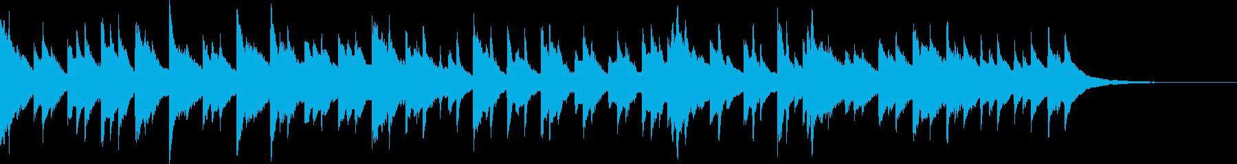 ミステリアスな雰囲気のハープの曲の再生済みの波形