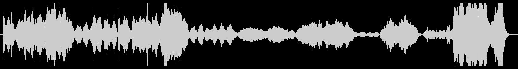 ファンタジーの序章の未再生の波形