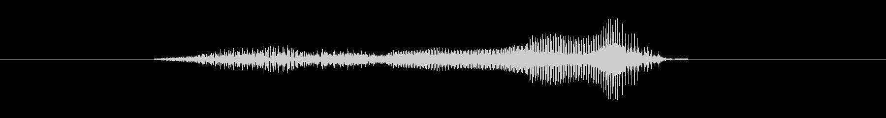 はじめ の未再生の波形