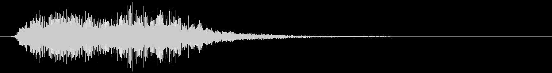 ボワァン SF風モニターを点ける音1の未再生の波形
