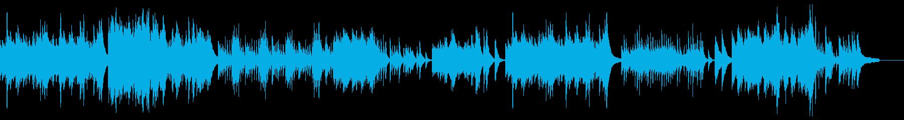 叙情的なピアノソロ楽曲の再生済みの波形