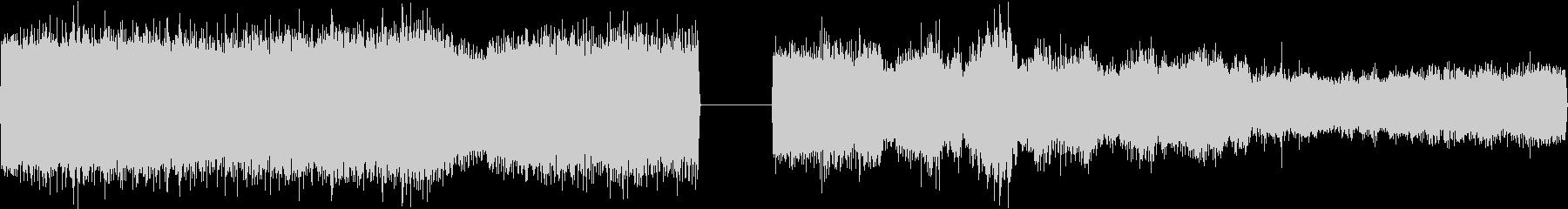 シェーバー、電動、2バージョン、バ...の未再生の波形