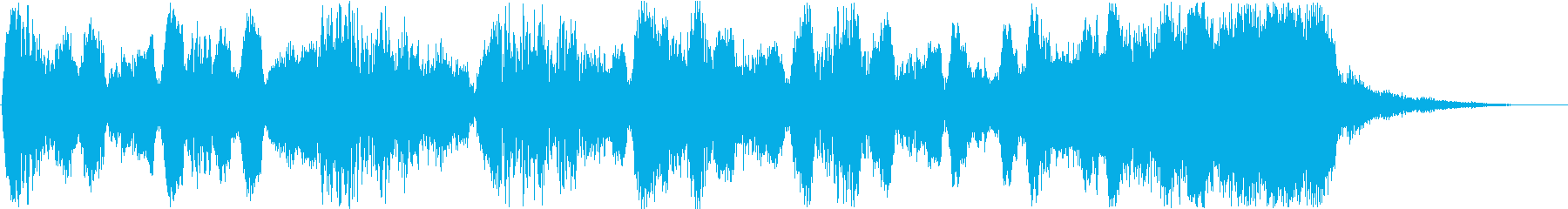 Flute-based jingle's reproduced waveform