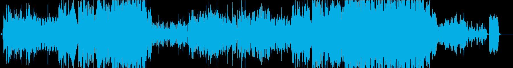 アルカードの再生済みの波形