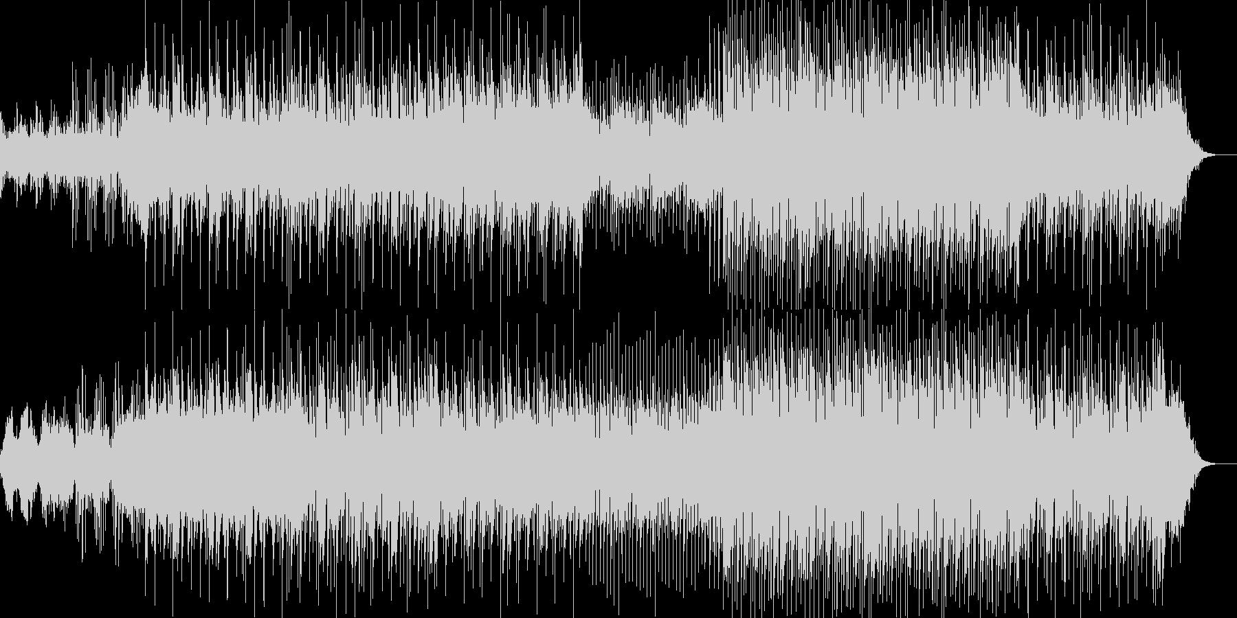 緊迫した雰囲気と切ないピアノが印象的な曲の未再生の波形