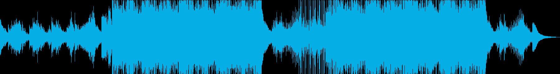 マイナー・壮大なイメージのロックバラードの再生済みの波形