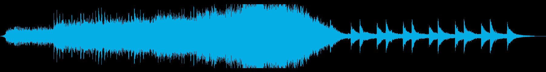 ファンタジックで感動的なオーケストラの再生済みの波形