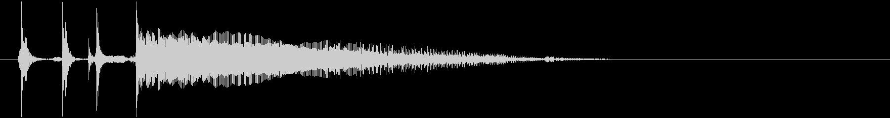 トレンディなイントロ風カッティングの未再生の波形