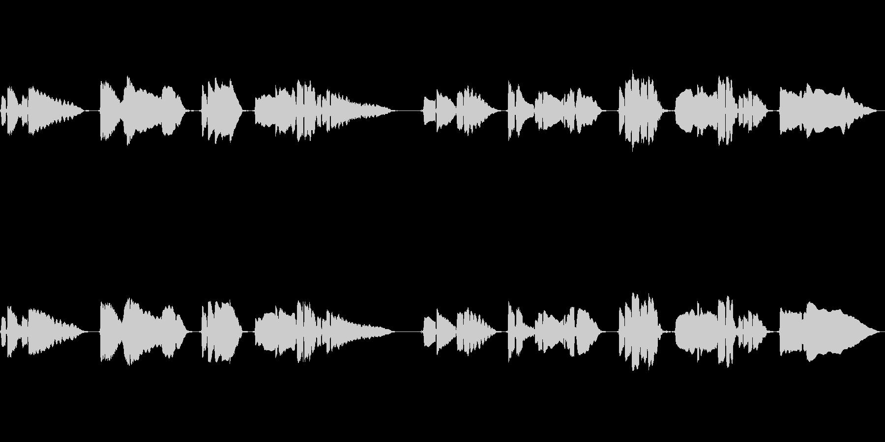 サックス音が胸に刺さる曲の未再生の波形