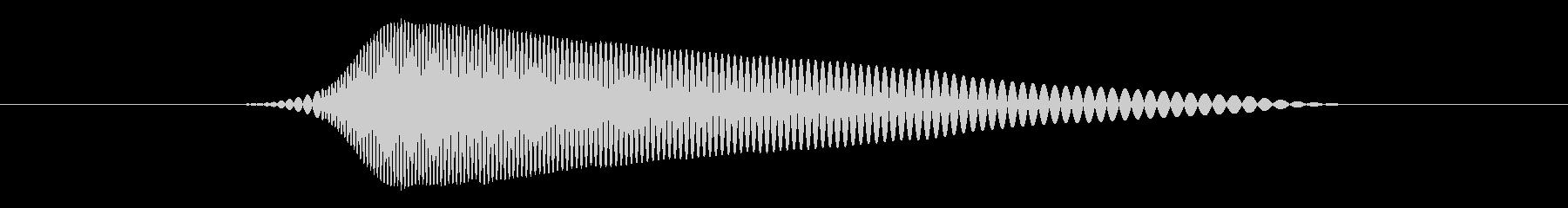 ポウ↓(キャンセル音)の未再生の波形