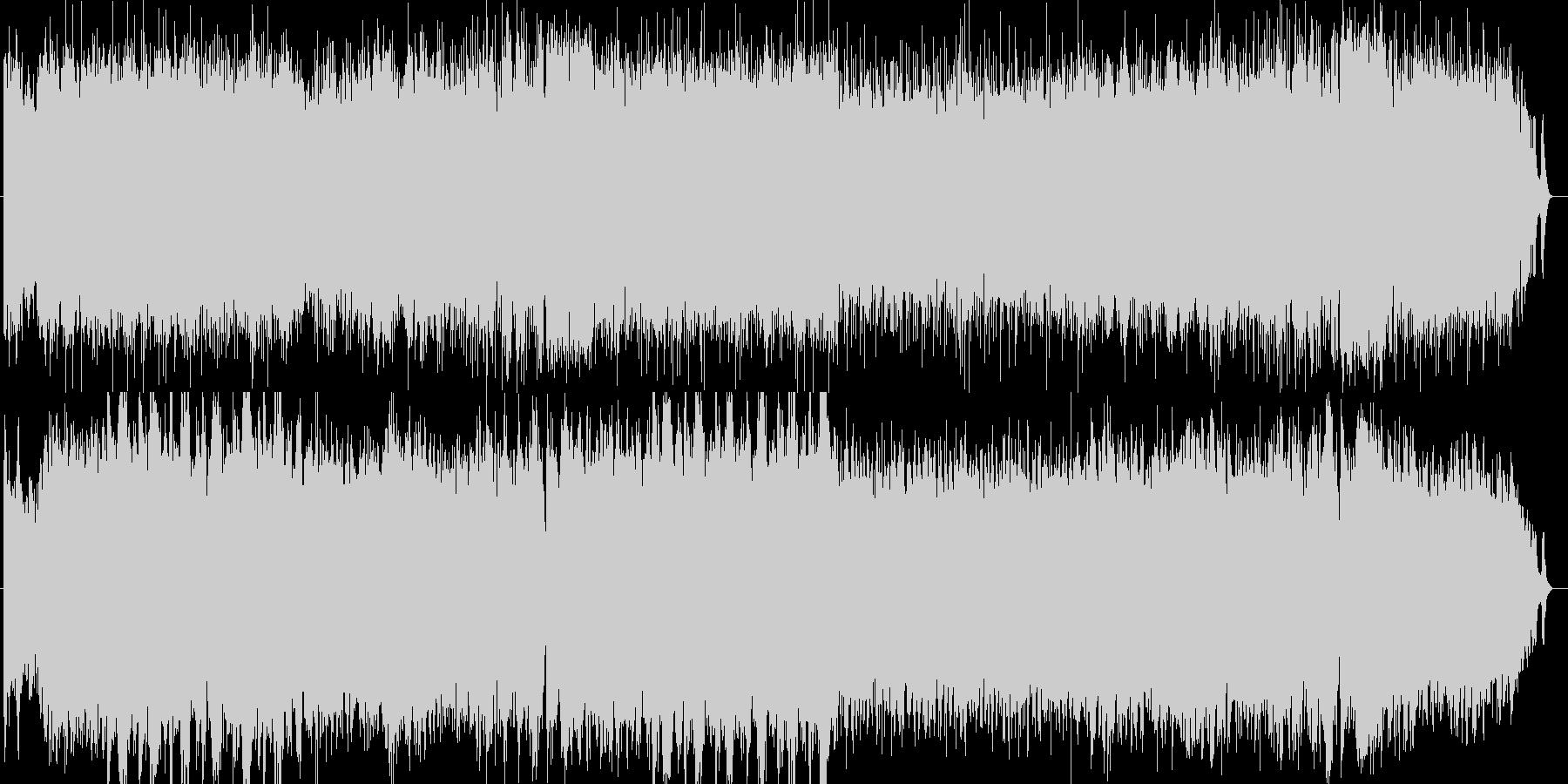 怪しげな雰囲気のサスペンスフルな曲の未再生の波形