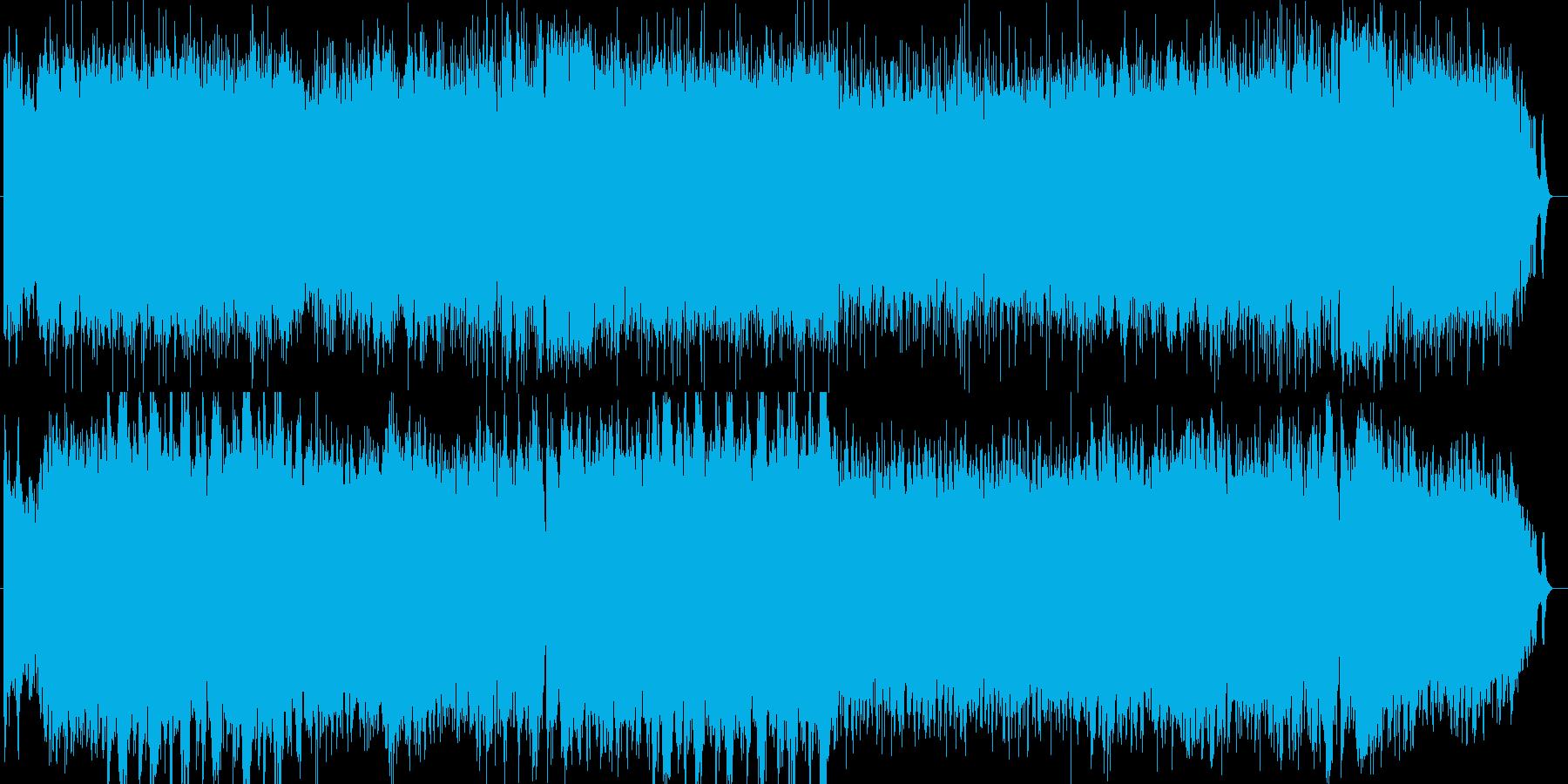 怪しげな雰囲気のサスペンスフルな曲の再生済みの波形