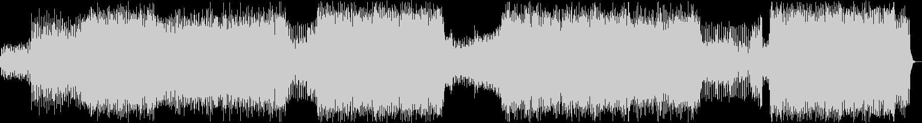 アコギ+EDM の未再生の波形