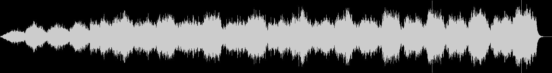 代替案 ポップ エレクトロ 交響曲...の未再生の波形