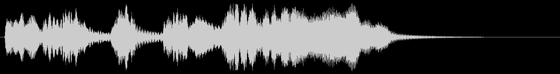 ハッピーバースデー ジングル 口笛の未再生の波形