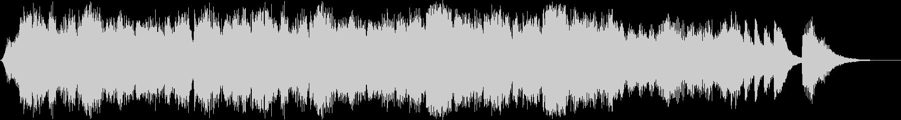 タイトル等に使えるオーケストラ風BGMの未再生の波形
