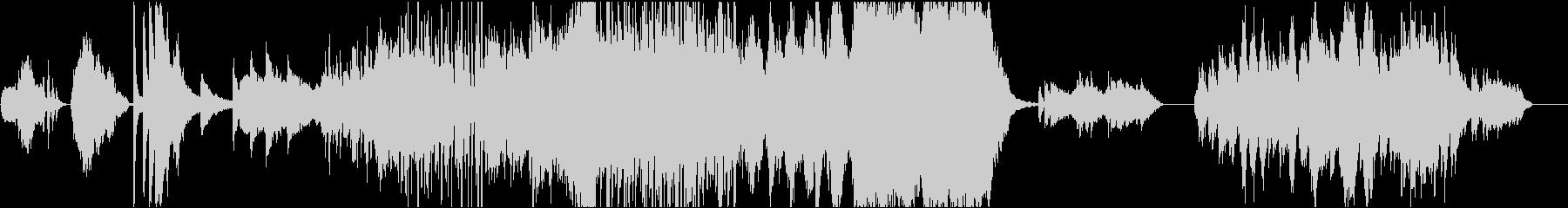 大自然生き物の様子 フルオケの未再生の波形