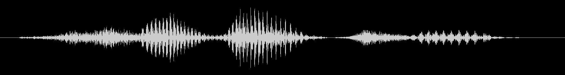 4月の未再生の波形