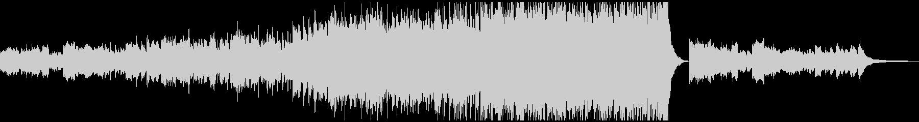 電気音響シンフォニー 広い 壮大 ...の未再生の波形