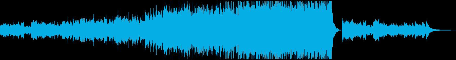電気音響シンフォニー 広い 壮大 ...の再生済みの波形