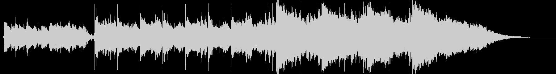 神聖なる森の入り口/ギターアルペジオの未再生の波形