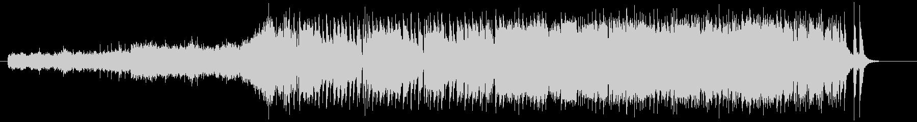 エレキギターのリフが印象的なジングル曲の未再生の波形