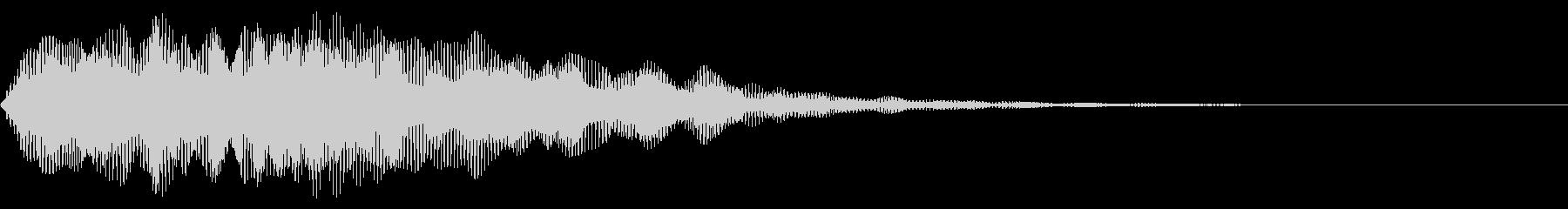 ホワ~ン 異次元空間へ突入の未再生の波形