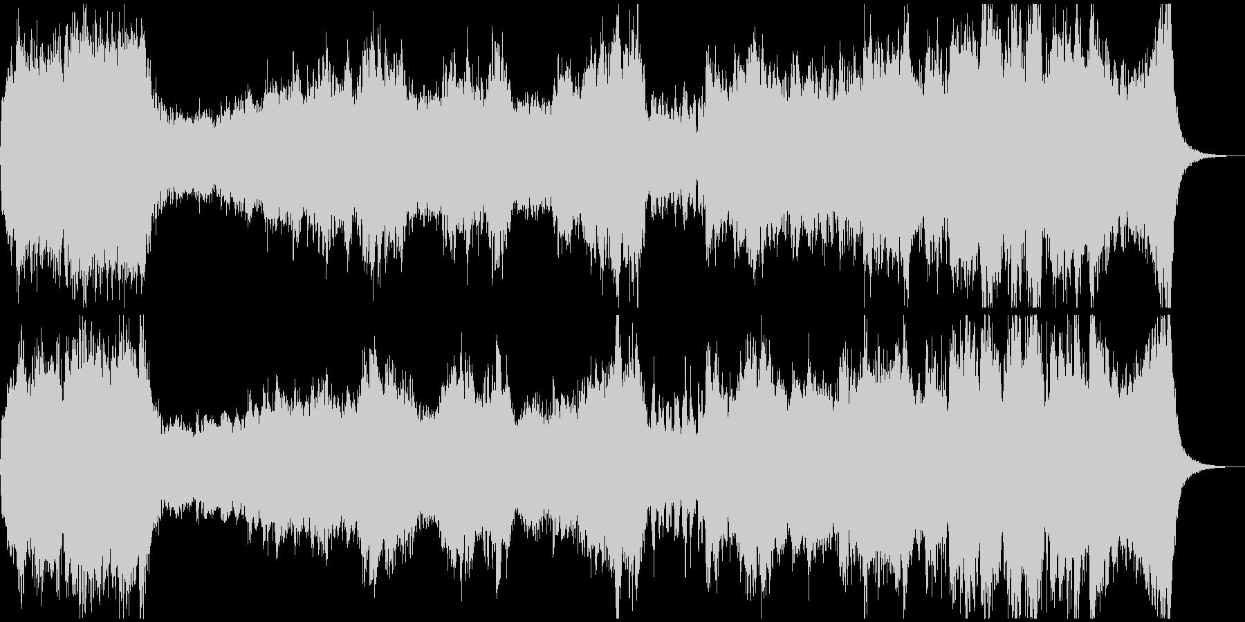 FANTASYLANDの未再生の波形