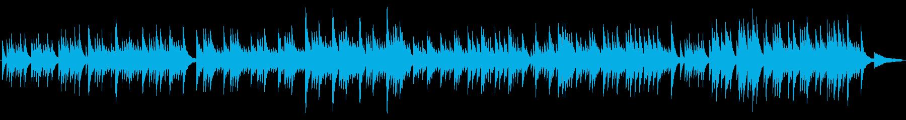 少し陰のある雰囲気のピアノ曲の再生済みの波形