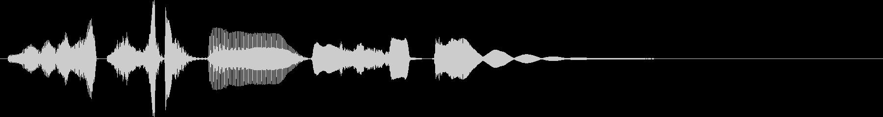 ボーイング、鳥のさえずり、ポップス...の未再生の波形