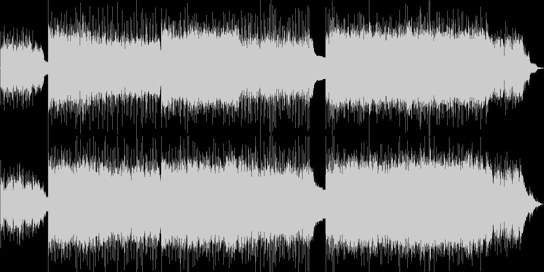 スローテンポで重いギターサウンドの未再生の波形