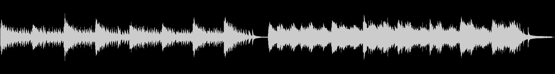 企業VP・CM用60秒の切ないピアノソロの未再生の波形
