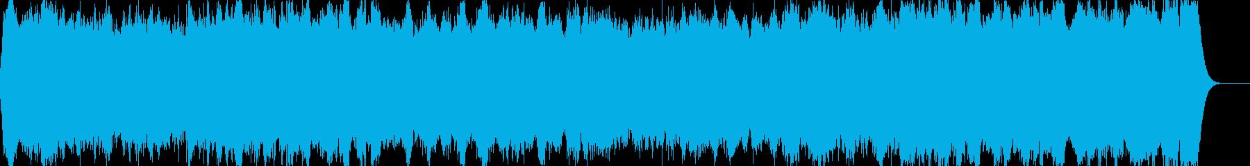 重厚で荘厳なパイプオルガンのオリジナル曲の再生済みの波形