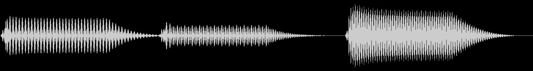 往年のRPG風 コマンド音 シリーズ 7の未再生の波形