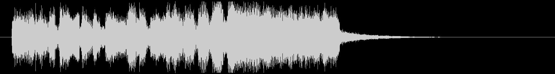 カジノ、ジャズ系ファンファーレ ※5秒版の未再生の波形
