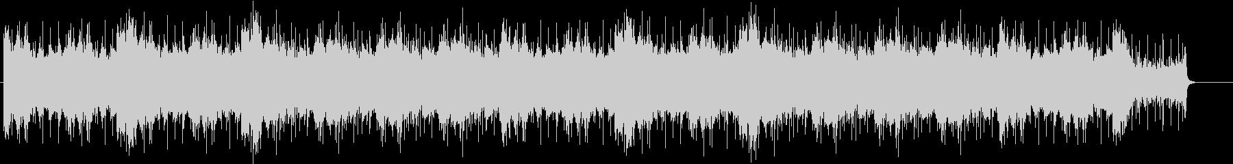 タイムラプス用BGMの未再生の波形