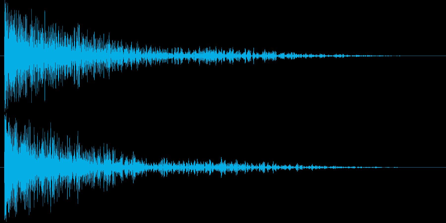 ドーン!・爆発系インパクト音の再生済みの波形