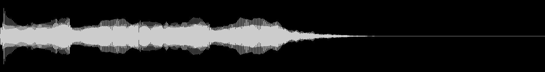 重要・注目・ワンポイント用SEの未再生の波形