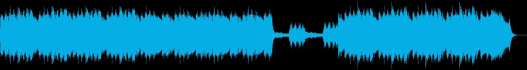 宇宙的でゆったりしたアンビエントの再生済みの波形