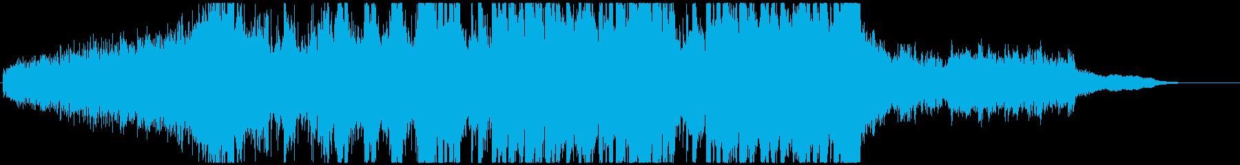 未知に挑む、ハリウッドロックオーケストラの再生済みの波形
