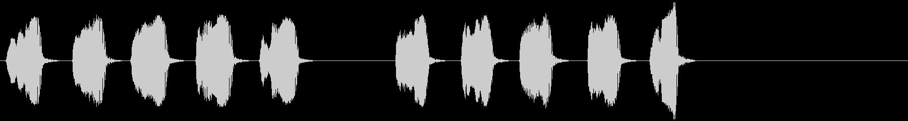 アヒルの鳴き声。の未再生の波形