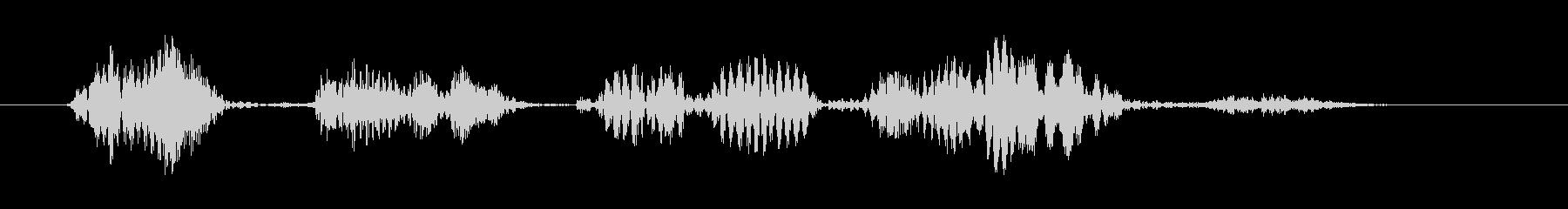 エイリアンの声:橋への報告の未再生の波形