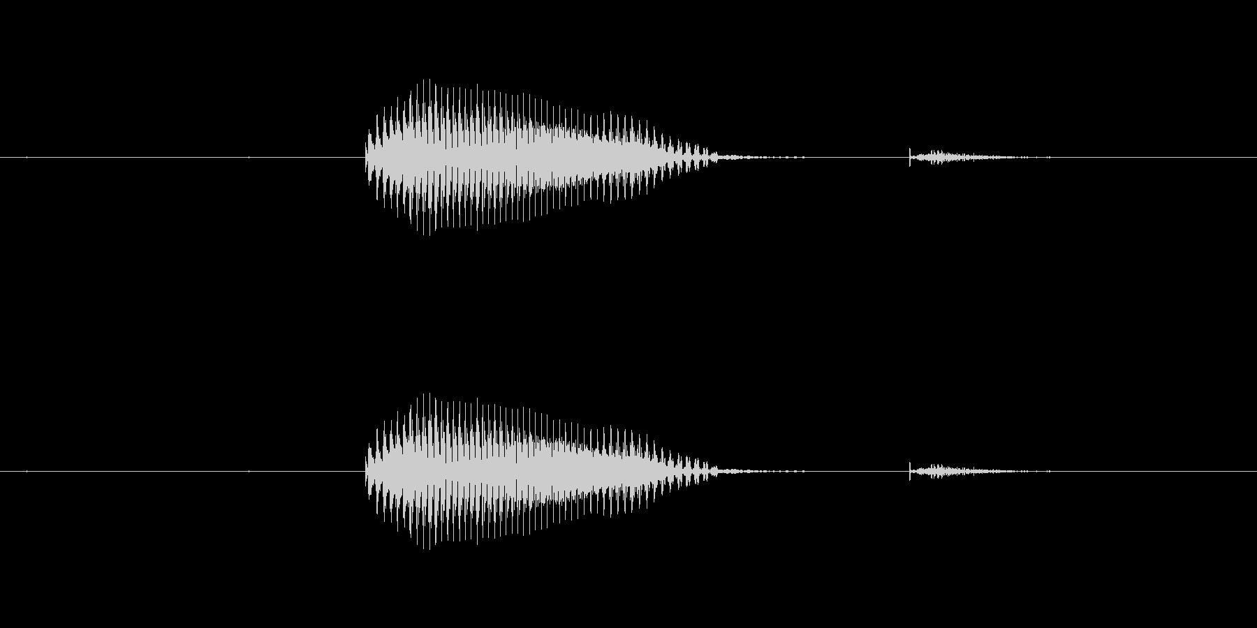 【数字】8(エイト)の未再生の波形