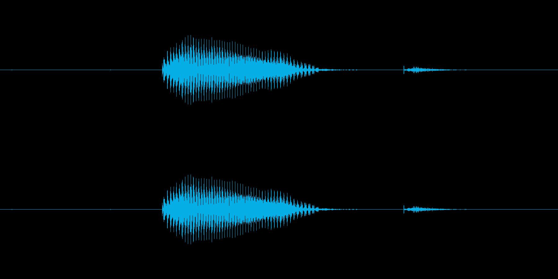 【数字】8(エイト)の再生済みの波形
