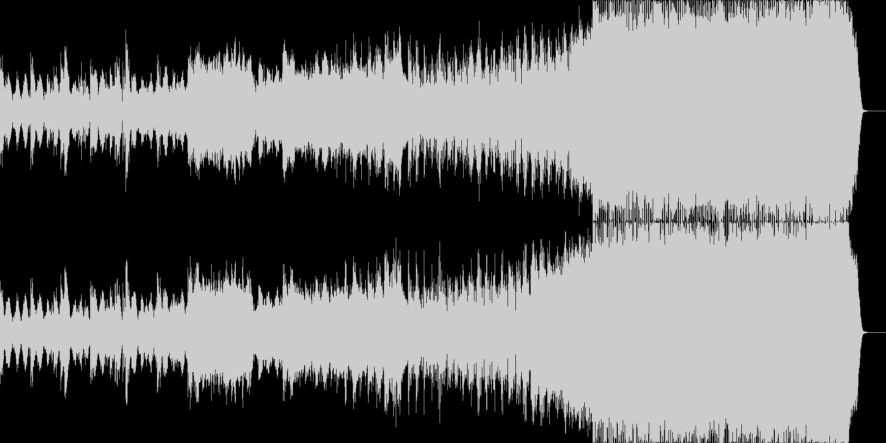 冷静になる。線形でわずかなリズム。...の未再生の波形