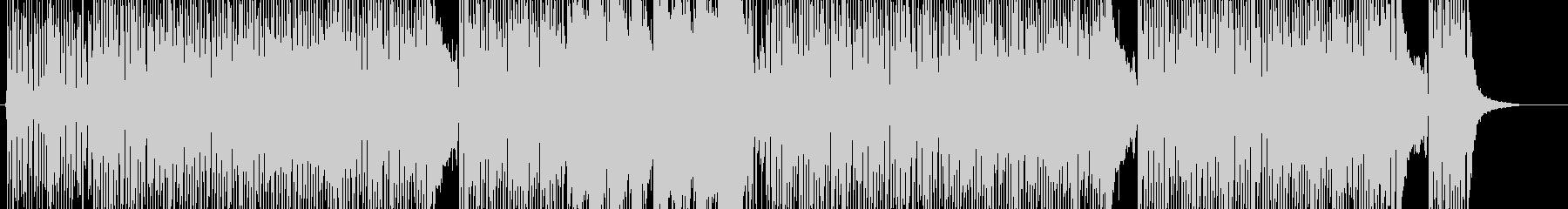 セムラ・ソングの未再生の波形