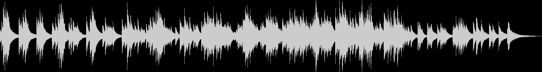 優しくて切ない感動的なピアノバラードの未再生の波形