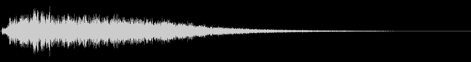 シュワワン(回転音系)の未再生の波形