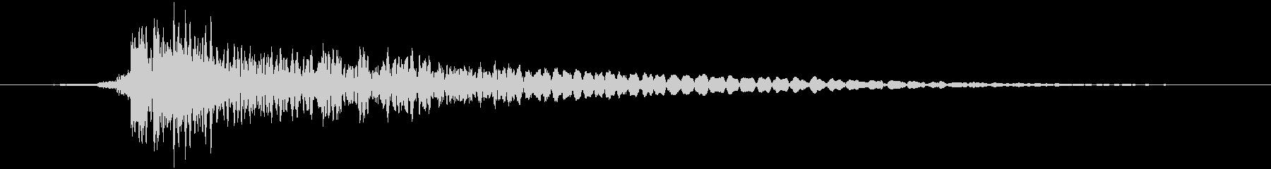 タイトルインパクト(岩を砕く)の未再生の波形